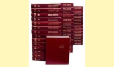 Світ енциклопедій